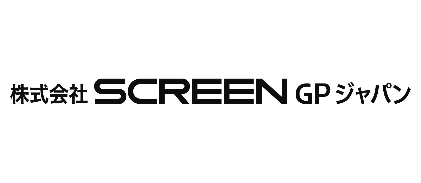 (株)SCREEN GPジャパン